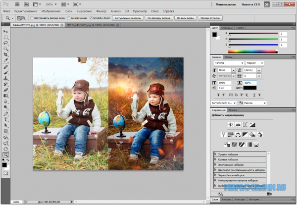 Adobe Photoshop русская версия