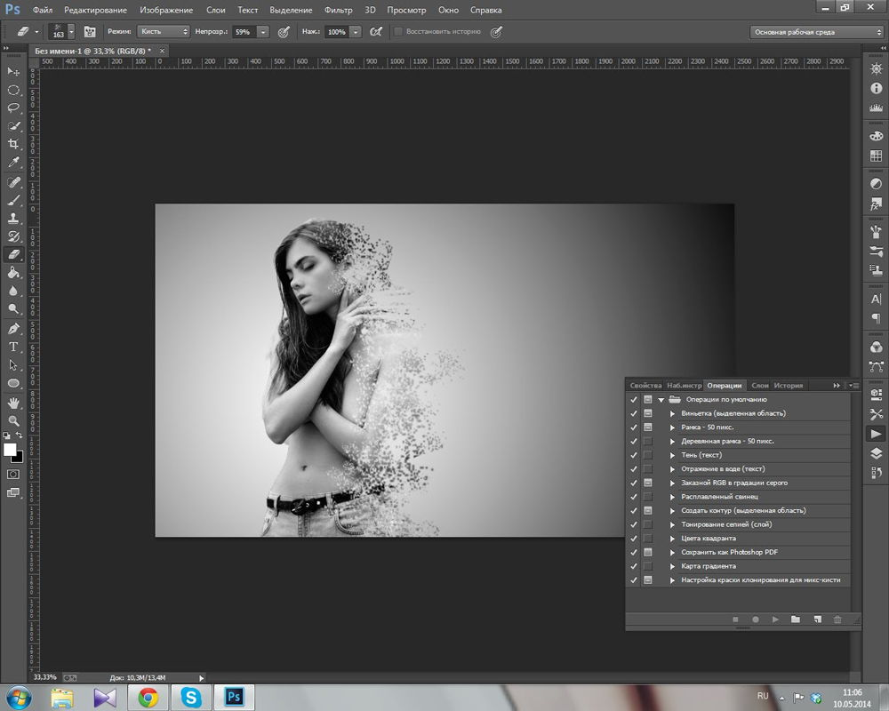 Adobe Photoshop эффекты