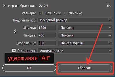 Как увеличить формат изображения. Как уменьшить (изменить) размер ... | 268x400